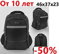 Модный черный школьный рюкзак для мальчика ортопедический, школьные ранцы, портфели и рюкзаки школьные 640