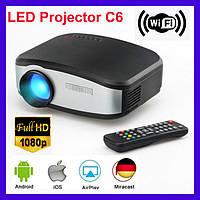 Портативный проектор LED Projector С6 с динамиком. Wi-Fi. LED Projector. LED-проектор ХИТ!!!