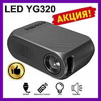 Проектор портативный Projector LED YG320 Mini с динамиком. Черный. LED YG-320. 400-600 люмен