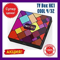 Приставка HK1 COOL (4/32). Умная приставка ТВ Android 9.0 - Многоцветный-A 4 ГБ ОЗУ + 32 ГБ ПЗУ, фото 1