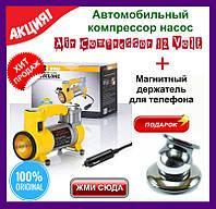 Компрессор Air.Compressor.12 Volt. Компрессор автомобильный насос. Автомобильный компрессор 12В с фонариком