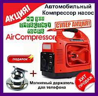Автомобильный компрессор насос HH 399 EMERGENCY POWER с фонариком и манометром. Компрессор Air Compressor
