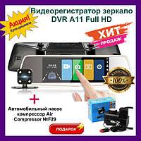 """Видеорегистратор зеркало DVR A11 Full HD сенсорный экран 7"""" с двумя камерами. Зеркало видео регистратор, фото 1"""