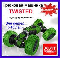 Машинка-перевертыш TWISTED. Зеленая 34 см. Радиоуправляемая трюковая машинка-перевертыш