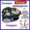 Пилосос Rainberg RB-653 контейнерний 2500w колбовый 3.5 L. Пилосос Безмішковий. Суха чистка