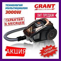 Пилосос GRANT GT-1604 3000 Watt Коричневий. Пилосос без мішка. Безмешковые пилососи. ГАРАНТІЯ 6 МІСЯЦІВ!