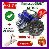 Пилосос GRANT GT-1605 3000 Watt Синій. Пилосос без мішка. Безмешковые пилососи. Колбовые Пилососи