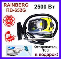 Пылесос с контейнером Rainberg RB-652G 2500w 2.5L. Пылесос с контейнером для пыли. Безмешковые пылесосы