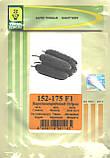 152-175 F1 семена огурца Yuksel Турция 500 шт, фото 2
