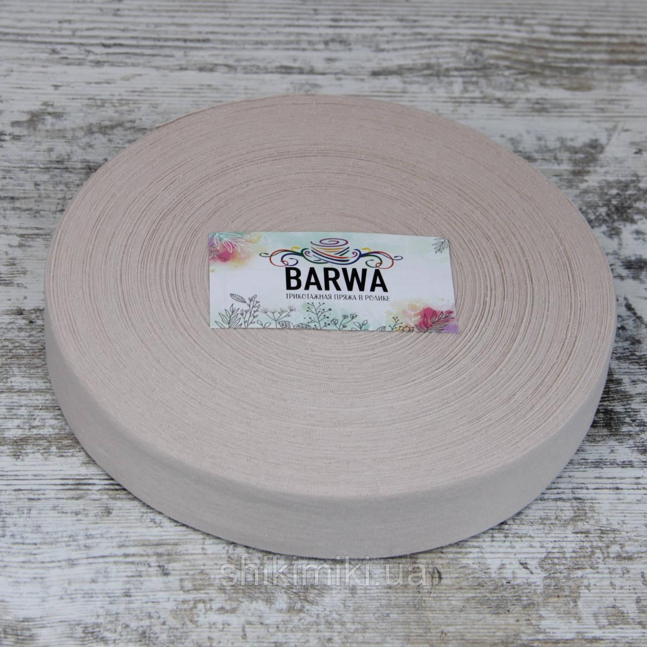 Трикотажная пряжа Barwa в роликах, цвет Айвори