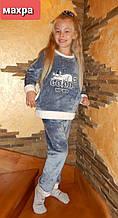 Детская пижама для девочек и мальчиков теплая
