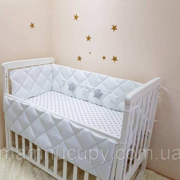 Бортики стеганные в детскую кроватку белые ТМ «Маленькая Соня»
