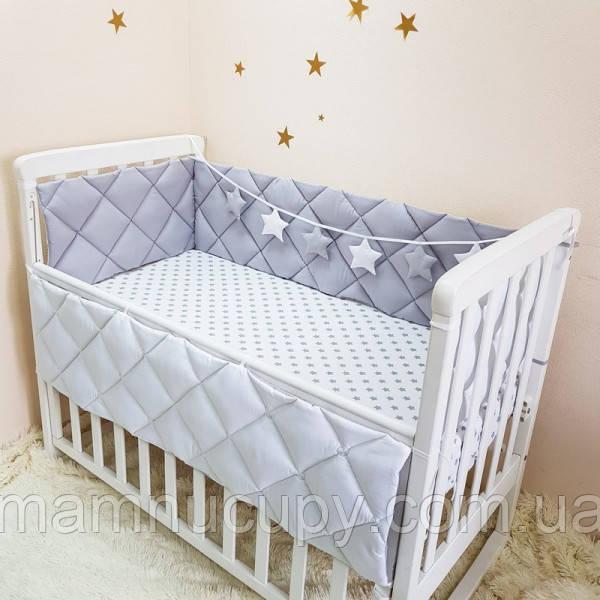 Бортики в детскую кроватку стеганные серые ТМ «Маленькая Соня»