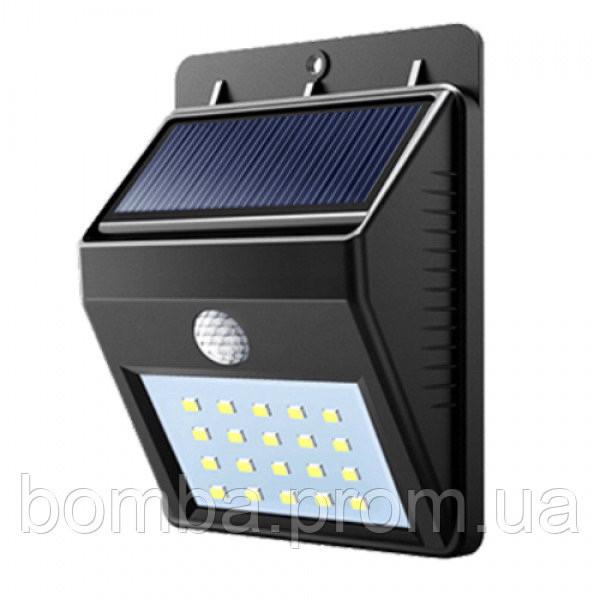 Фонарь светильник everBrite уличный светоДиодный на Солнечной батарее с Датчиком движения