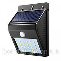 Фонарь светильник everBrite уличный светоДиодный на Солнечной батарее с Датчиком движения, фото 1
