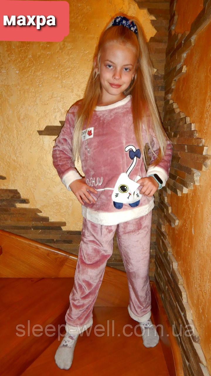 Пижама для девочек  от 4 до 10-11лет