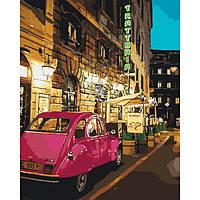 "Картина по номерам. Городской пейзаж ""Вечерняя прогулка"" KHO3520, 40х50 см, фото 1"