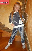 Пижама для мальчиков и девочек от 4до 10-11лет