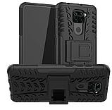 Противоударный чехол Протектор Armored для Xiaomi Redmi Note 9 с подставкой Цвет Чёрный, фото 2