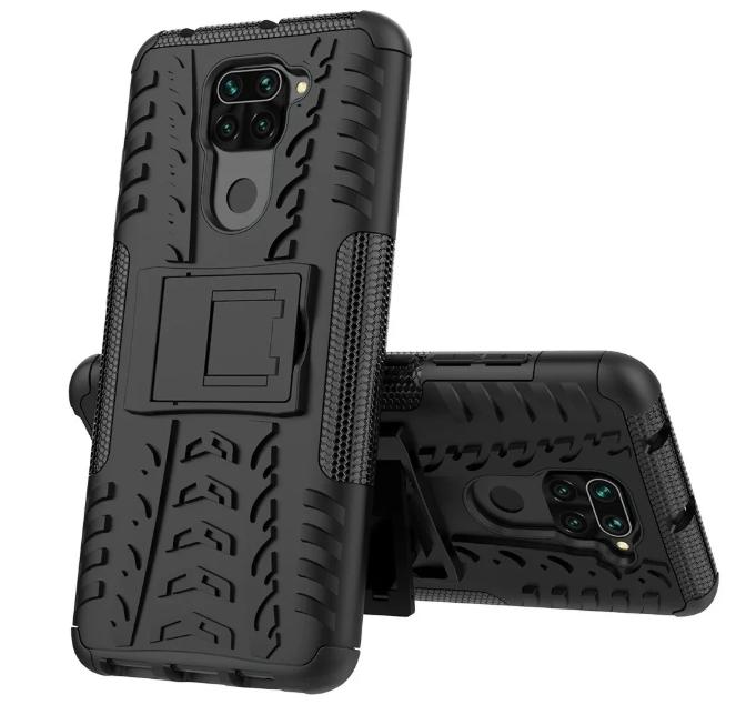 Противоударный чехол Протектор Armored для Xiaomi Redmi Note 9 с подставкой Цвет Чёрный