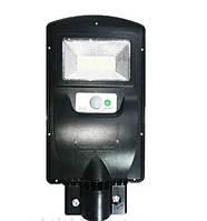 Уличный светодиодный фонарь UKC аккумуляторный с пультом 30w ART:7141