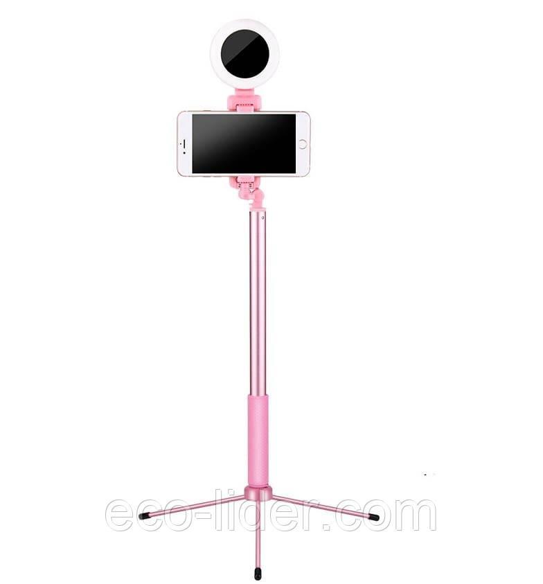 Штатив для телефона для съемки с кольцевой лампой и bluetooth выдвижной, розовый 1.7м