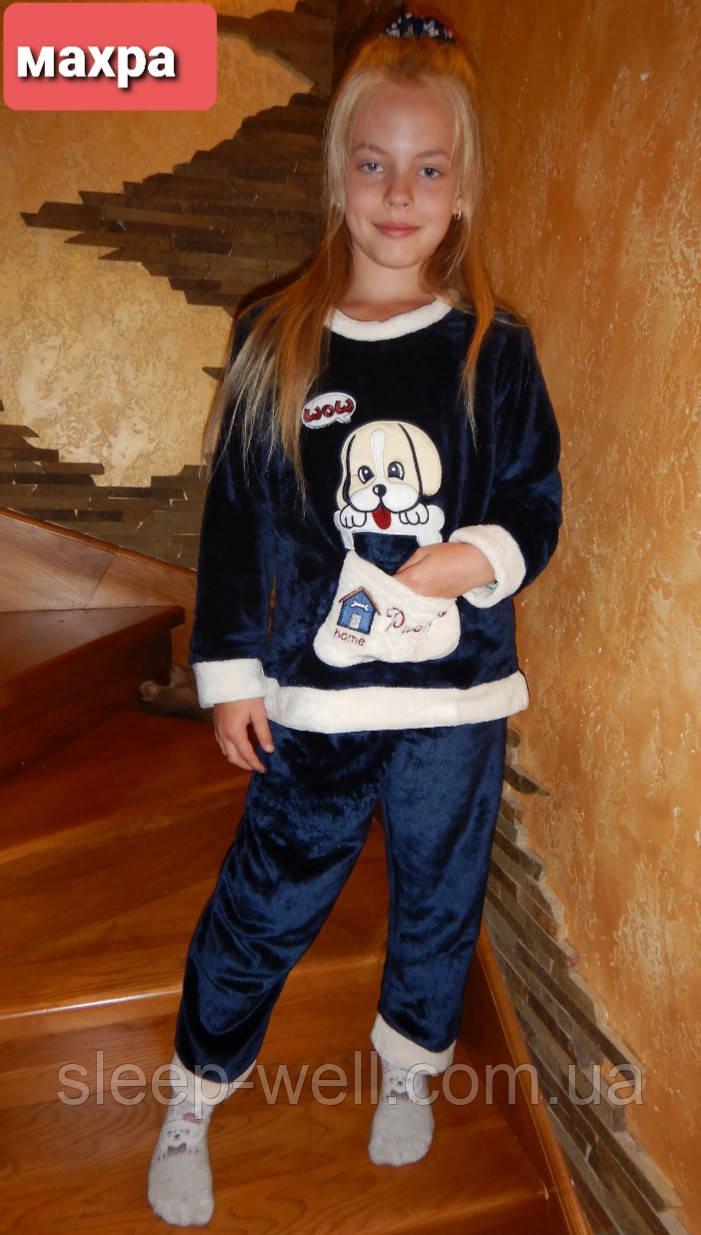 Детские махровые пижамы для мальчиков и девочек