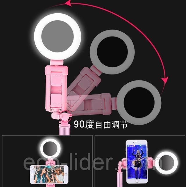 Изображение Штатив для телефона розовый