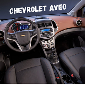 Авточехлы для Chevrolet Aveo
