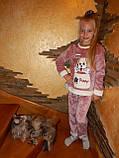 Піжама дитяча від 4 до 10-11років, фото 2