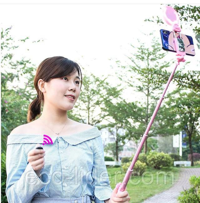 Изображение штатив селфи палка розовый