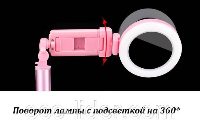 Изображение Штатив для телефона розовый с подсветкой