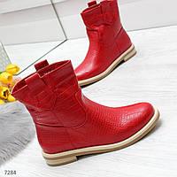 Яркие красные фактурные женские деми ботинки свободного одевания, фото 1