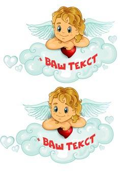 "Вафельна картинка  ""Валентин"""