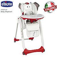 Стульчик для кормления Chicco - Polly 2 Start (79205.69) Baby Elephant
