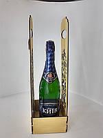 Подарункова коробка для шампанського, фото 5