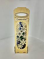 Подарункова коробка для шампанського, фото 2