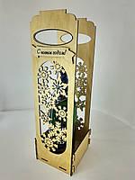 Подарункова коробка для шампанського, фото 3