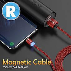 Магнитный кабель TOPK apple-lightning (R) для зарядки (100 см) Gold, фото 3