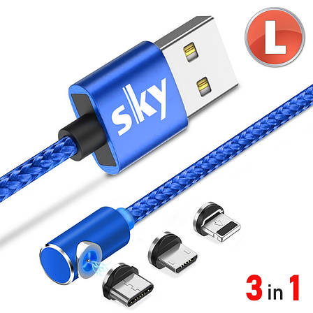 Магнитный кабель SKY 3в1 (L) для зарядки (100 см) Blue, фото 2