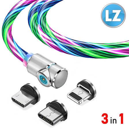 Магнитный кабель TOPK 3в1 (LZ) для зарядки (100 см) RGB, фото 2