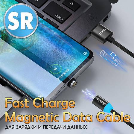 Магнитный кабель TOPK (AM37) без коннектора (SR 5A-10) для зарядки и передачи данных (100 см) Black, фото 2
