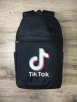 Рюкзак/портфель детский/молодежный/школьный  Tik Tok/Тик Ток