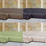 Чехол жаккардовый натяжной на угловой диван с рюшем  MILANO кофейный 405, фото 3