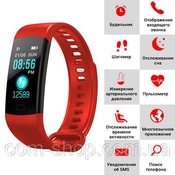 Фитнес-браслет Y5, red