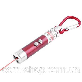 Фонарь брелок светодиодный 117-2LED, лазер, карабин, мини на ключи 3xLR44