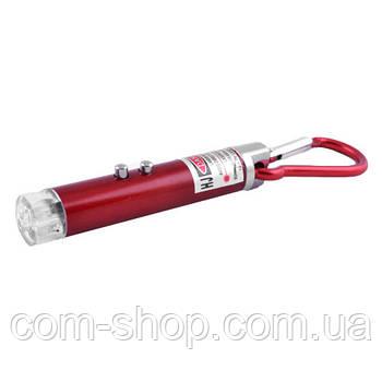 Фонарь светодиодный брелок 9616-2LED, лазер, 3хLR44, мини маленький, карабин