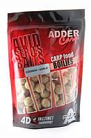Бойли AC Boilies AVID Garlic 200g (16mm)