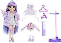 Кукла Рейнбоу Хай Вайолет Виллоу Rainbow High Violet Willow Purple Fashion Doll MGA