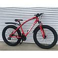 Велосипед ФЕТБАЙК Спорт 26 дюймов Горный спортивный велосипед FatBike 215 БЕЛЫЙ Внедорожник Fat Bike, фото 4